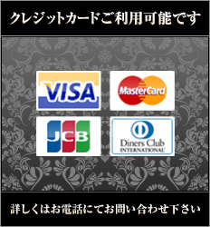 https://pay.star-pay.jp/site/pc/shop.php?payc=7823