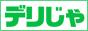 【デリヘルじゃぱん】三宮版オフィシャルサイト
